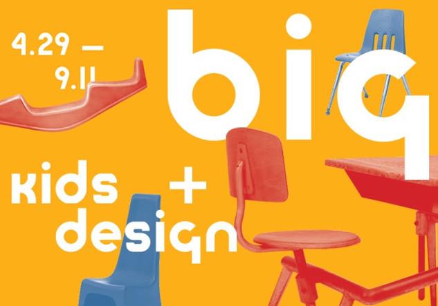 Big Kids and Design