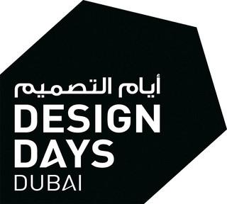 Dubai Design Days