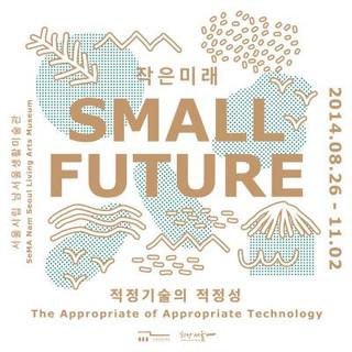 Small Future