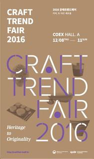 Craft Trend Fair