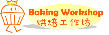 Bakingworkshop logo.png