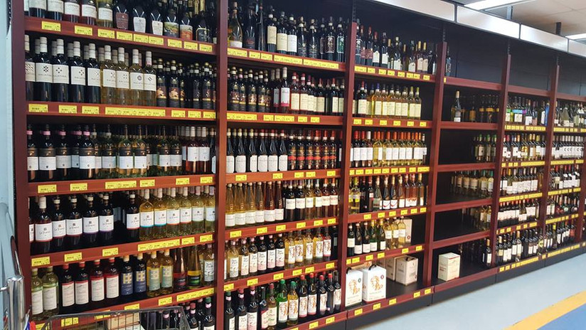 Wine Display Unit