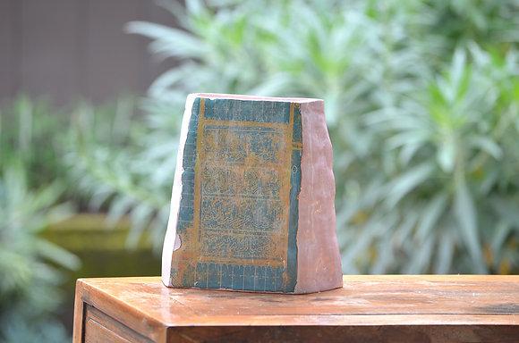Quran Scripture