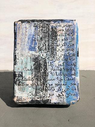 Hafez Poem Blue