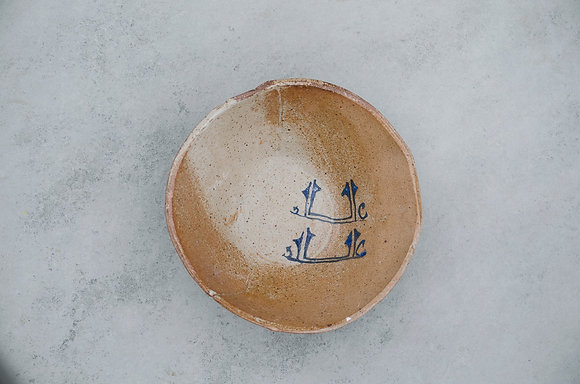 Simple Kufic Bowl