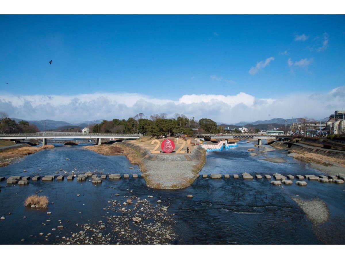 《2021#Kamogawa Delta, Kyoto》