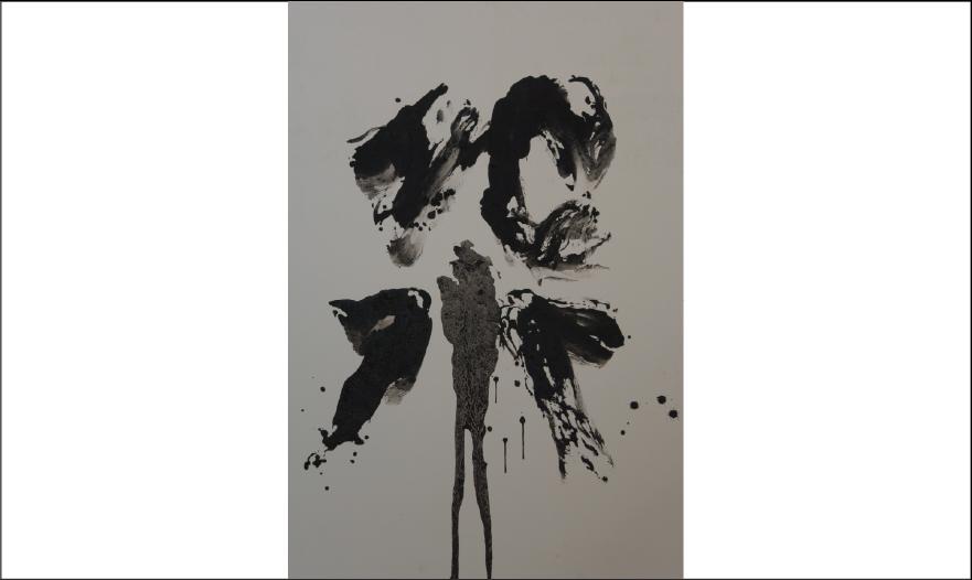 地水 (concept image)