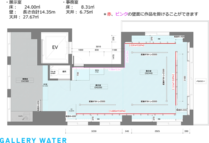 GALLERY WATER | FLOOR PLAN