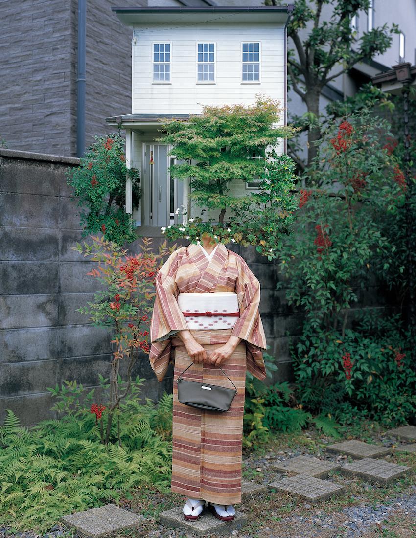 《Agano House, Otsu City》