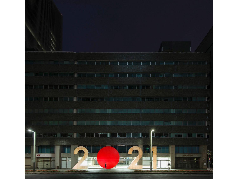 《2021#TOKYO2021》