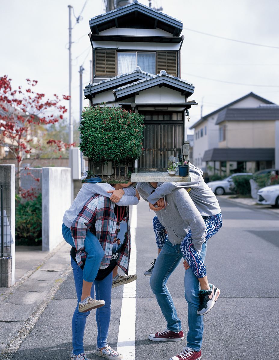 """Yokoyama House, Kyoto City"""