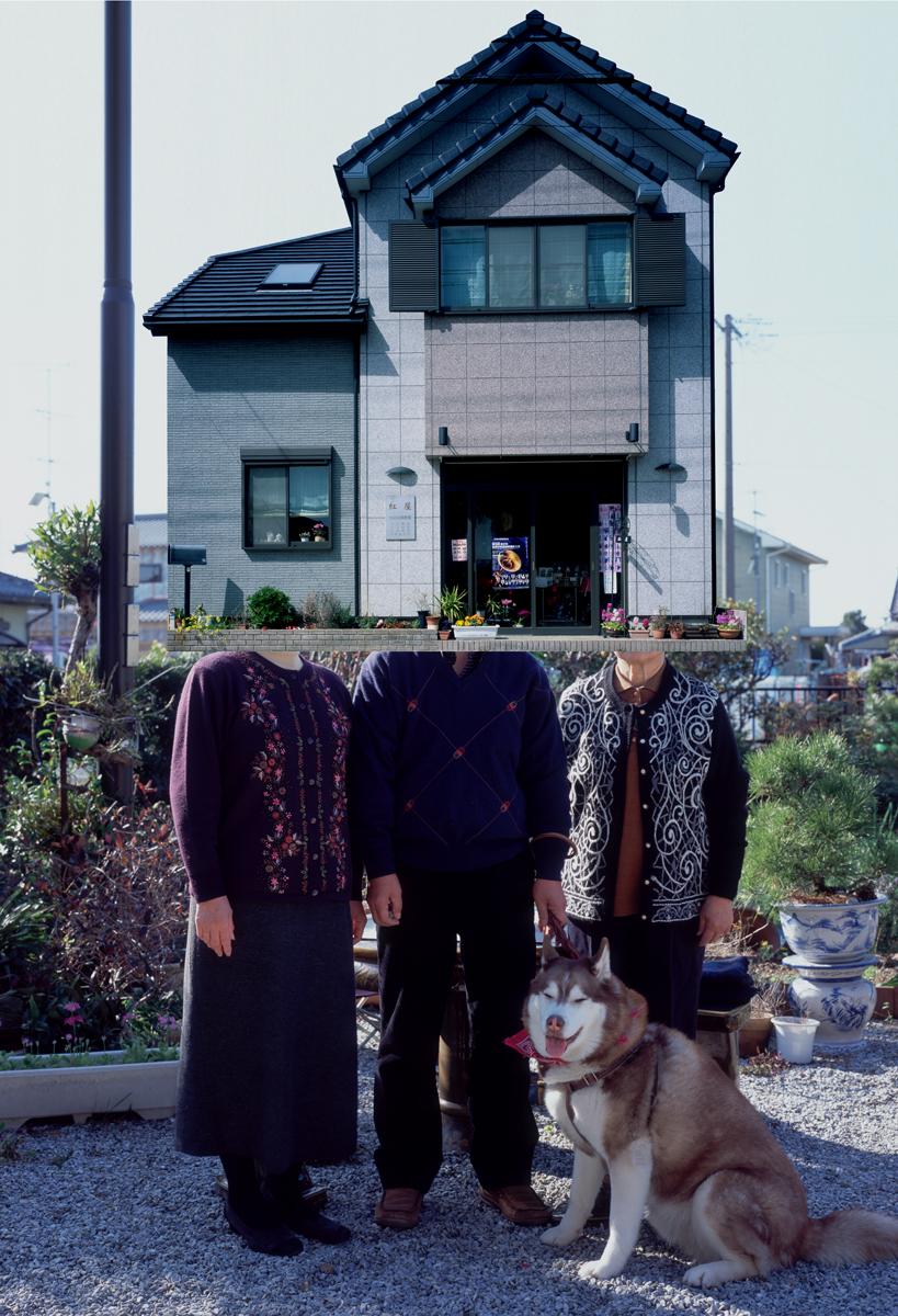 《Hakamata House, Hamamatsu City》