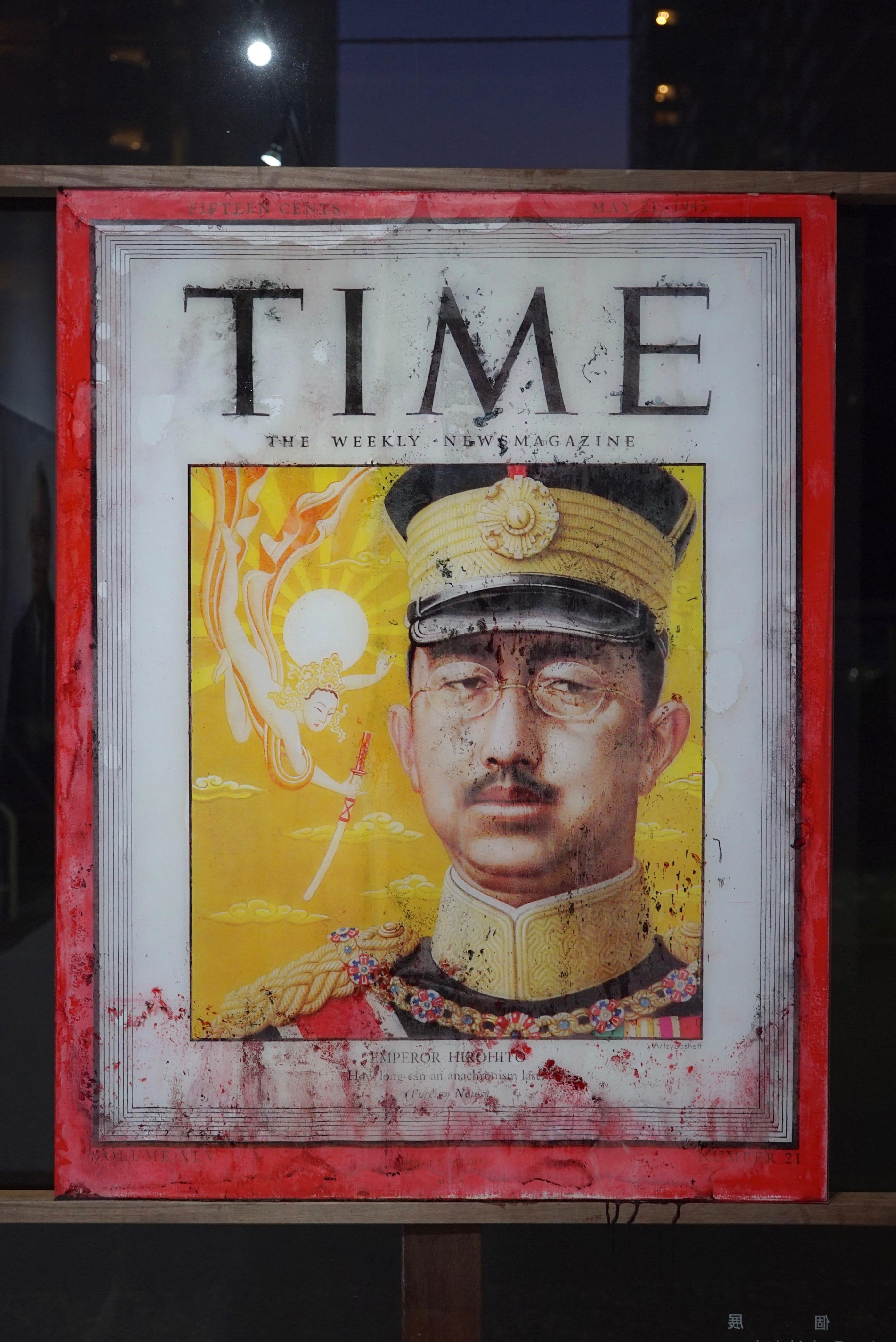 《Hirohito》