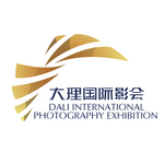 Dali Internatinal Photography Exibition