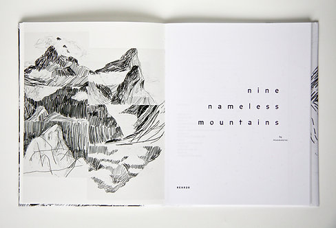 Maanantai 『Nine Nameless Mountains』