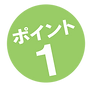 ポイントアイコン_001.png