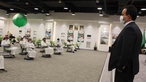 Alumni Engagement Program (AEP)