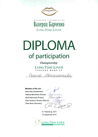 Diploma LTL september 2012.png