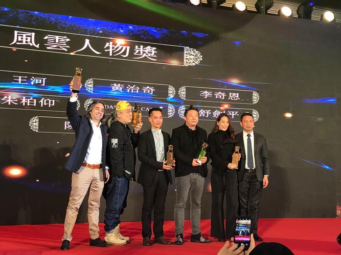 WeChat Image_20181210100134.jpg