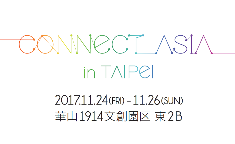 CONNECT ASIA in TAIPEI