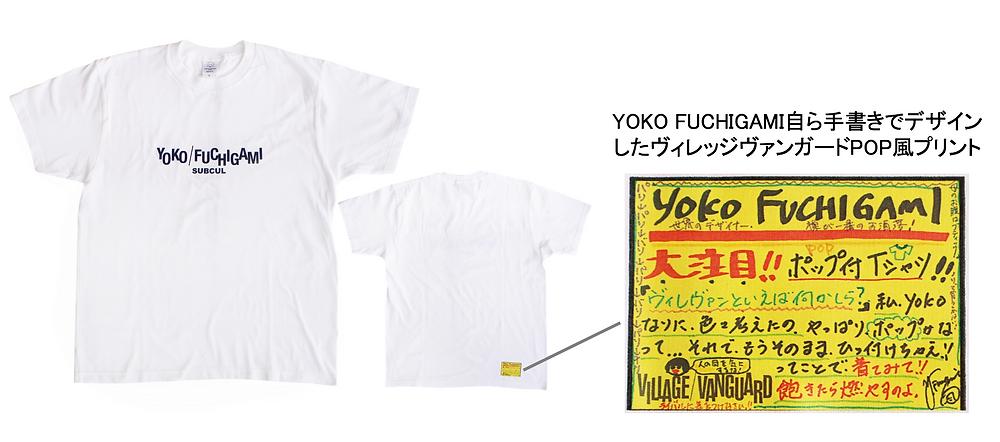 YOKO FUCHIGAMI×ヴィレッジヴァンガード YOKO/FUCHIGAMI SUBCUL