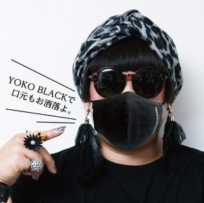 YOKO FUCHIGAMI オーガニックコットンマスク発売開始!!