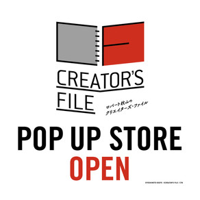 CREATOR'S FILE POP UP STORE OPEN!!
