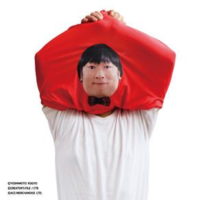 ロバート秋山のクリエイターズ・ファイルで話題の天才子役「上杉みちくん」の 体モノマネTシャツ『BOTY』などヴィレッジヴァンガードで先行発売決定!