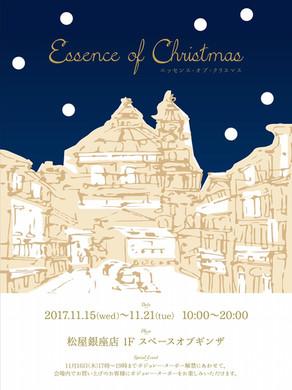 ボジョレー・ヌーボー解禁でワインも楽しめるイベント「エッセンス・オブ・クリスマス」が松屋銀座で開催!