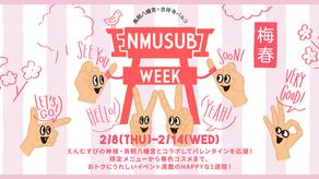 鳥飼八幡宮×吉祥寺パルコ『ENMUSUBI WEEK』開催!バレンタインを応援!