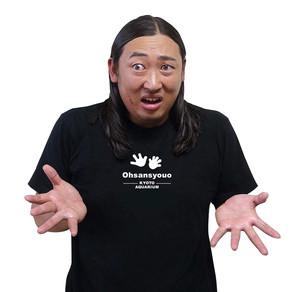 ロバート秋山公認 BOTY×京都水族館『オオサンショウウオ』コラボレーション決定!