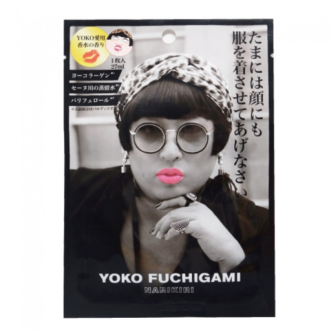 YOKO FUCHIGAMI「NARIKIRI」フェイスパック