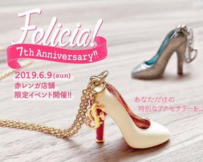 Felicia! 7周年記念イベント開催
