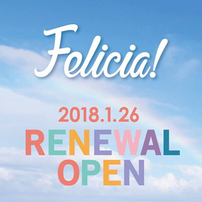Felicia!横浜赤レンガ倉庫1月26日(金)RENEWAL OPEN!