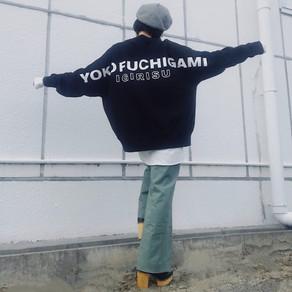 """ロバート秋山の""""クリエイターズ・ファイル"""" 新商品登場!「YOKO FUCHIGAMI 田舎のヤンキースウェット」"""