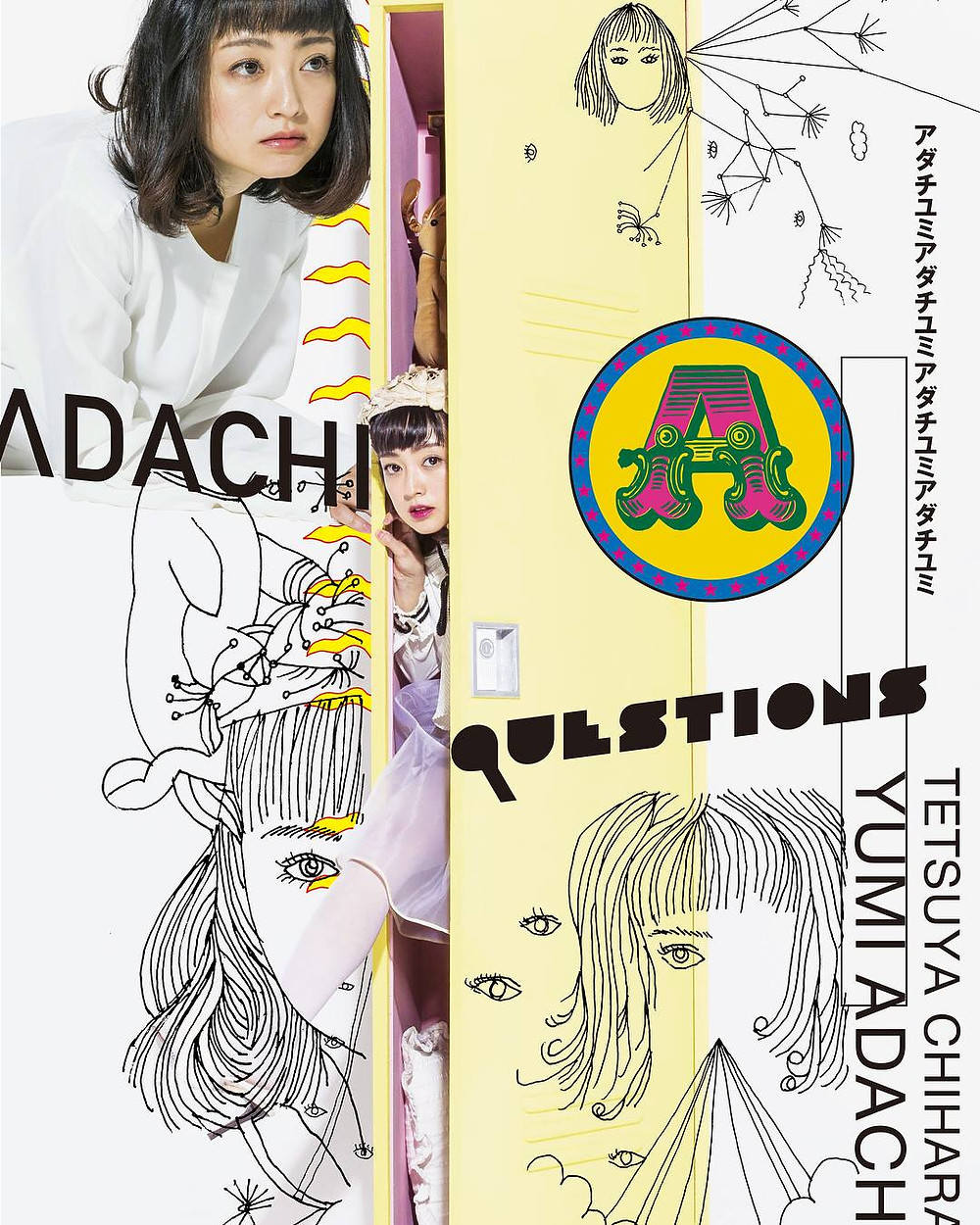 安達祐実と、アートディレクター 千原徹也の世にも不思議な組み合わせのアート展「questions〜安達と変と新しいをまぜるとアートになる〜」展
