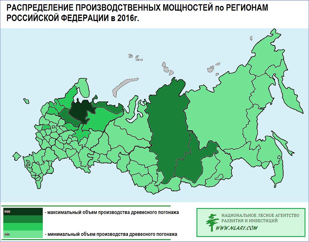 Распределение производственных мощностей по регионам РФ в 2016