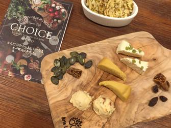 発酵の奥深さを味わえるヴィーガンチーズ! 京都三条「CHOICE」