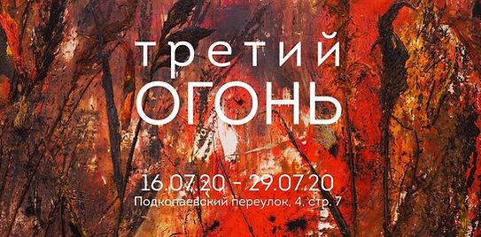 photo_2020-07-10 16.42.34.jpeg