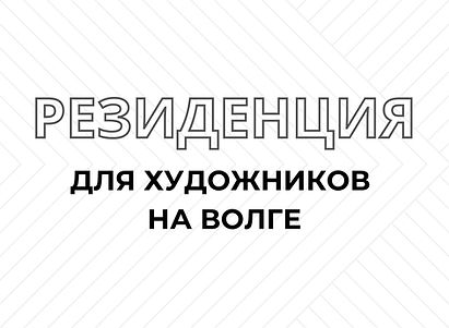 ДЛЯ КУРАТОРОВ (2).jpg