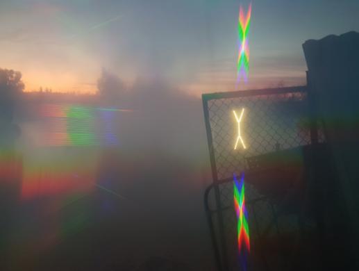 Радар, 2019
