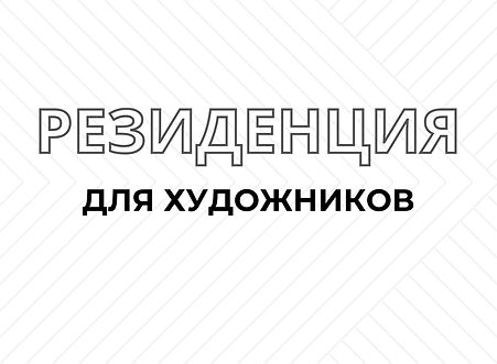 ДЛЯ КУРАТОРОВ.jpg