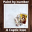 Thumbnail: Paint by Numbers Coptic Icon kit- The Good shepherd