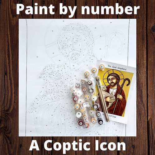 Paint by Numbers Coptic Icon kit- The Good shepherd