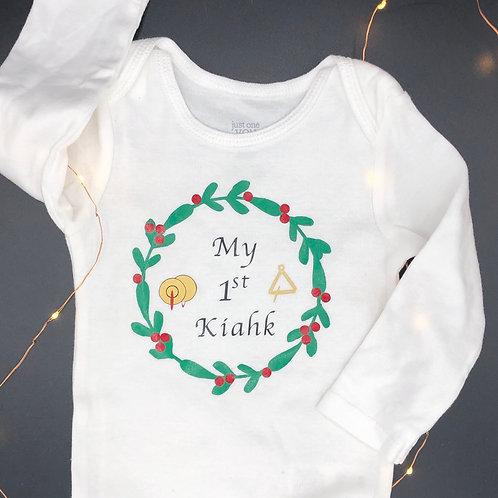 My  First Kiahk