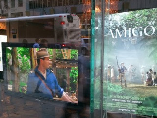 AMIGO has a billboard on 5th Avenue