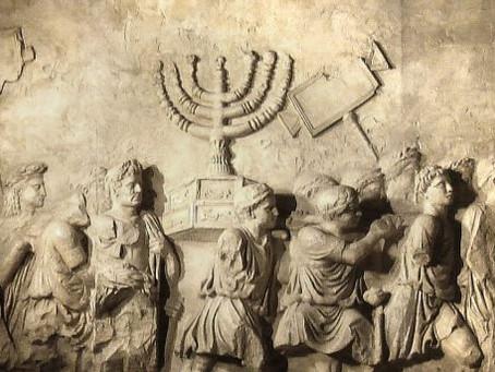 Hebreos, judíos, israelíes y sionistas, ¿conoces las diferencias?