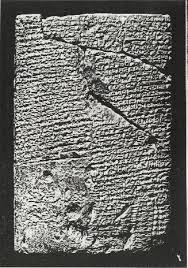 Tablilla cuneiforme con textos de Enheduanna