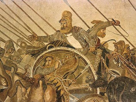 La imagen distorsionada de Darío III