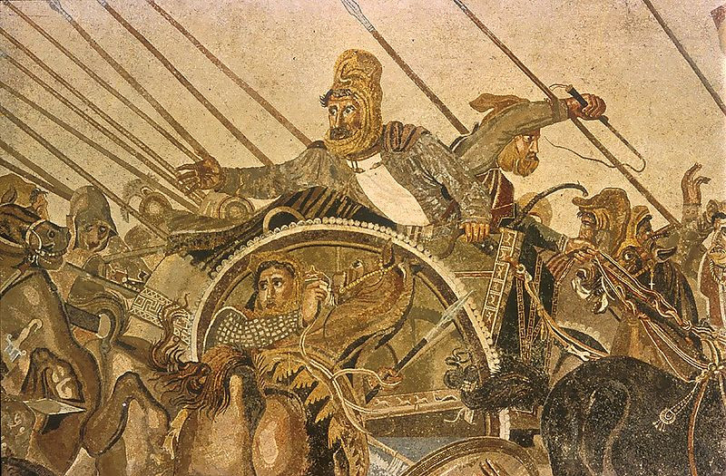 Darío III huyendo de la batalla de Gaugamela, mosaico